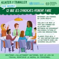 OMS_OIT_allaitement_travail_syndicats_FR_2015.jpg