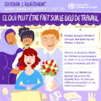OMS_soutien_allaitement_travail_FR_2013.jpg